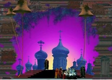 """Эскиз декорации к опере """"Царская невеста"""""""