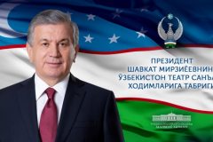 To the Performing Arts Workers of Uzbekistan