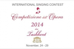 "From November 23 to 29, 2014 for the first time in Tashkent will be held the XIV International Competition of the Italian Opera ""Competizione dell' opera"""