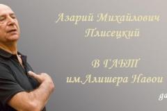 Azariy Mikhailovich Plisetskiy is in Tashkent