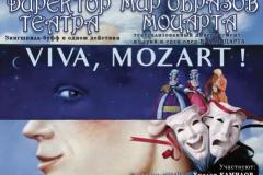 """VIVA, MOZART!"""